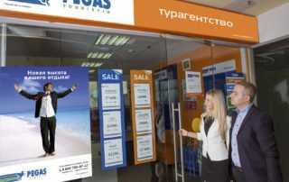 туры из Томска