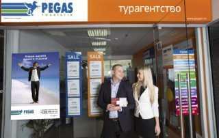 Горящие туры Томск
